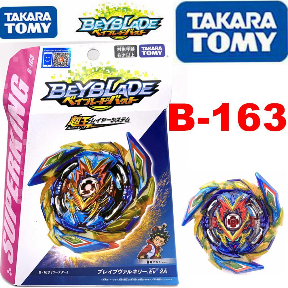 ORIGINAL TAKARA TOMY Beyblade Burst Super King B-163 Booster Brave Valkyrie .Ev 2A PSL